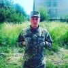 Андрій, 22, Львів