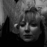 Екатерина 39 лет (Водолей) Мурманск