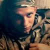 ВАСЯ, 25, г.Донецк