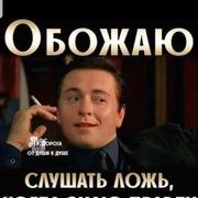 Волчёнок 30 Київ