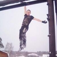 Александр, 23 года, Водолей, Барнаул