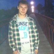 Андрей, 24, г.Богородицк