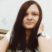 Евгения, 26, г.Людиново