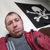 Дима, 32, г.Курильск