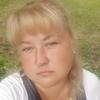 Катя, 29, г.Кролевец
