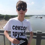 Артём 28 Новосибирск