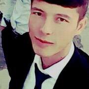 серик 24 Душанбе