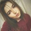 Юлия, 17, г.Ростов-на-Дону