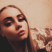 Анна, 19, г.Мариуполь