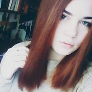 Анастасия, 23, г.Мончегорск