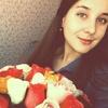 Катюня, 21, г.Киров