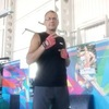 Дмитрий, 37, г.Краснотурьинск