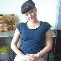 Alina, 28 лет, Рыбы, Челябинск