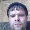 Ilya Rodionov, 25, г.Северодвинск