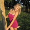 Дарья, 25, г.Слуцк