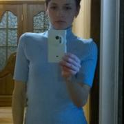 Светлана 35 лет (Козерог) Мариуполь
