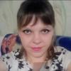 Tasha, 30, г.Петровск-Забайкальский