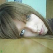 Екатерина 27 лет (Скорпион) хочет познакомиться в Урюпинске