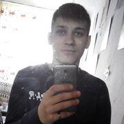 илья 18 Барнаул