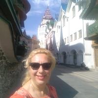 Ирина, 43 года, Рыбы, Екатеринбург