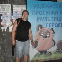 гера, 43 года, Дева, Москва