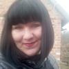 Irina, 30, Kotelva