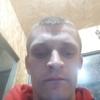 Андрій, 29, г.Ужгород