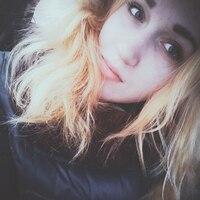 Алёна, 22 года, Стрелец, Бетлица
