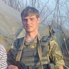 Sergej, 29, г.Верховцево