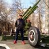 серёга, 32, г.Кемерово