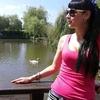 Елена Лыхицька, 36, г.Полтава