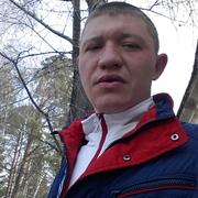 Александр 30 Северск
