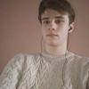 Валентин, 18, г.Николаев