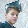 саша, 16, г.Кемерово