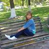 Жанна, 27, г.Бишкек