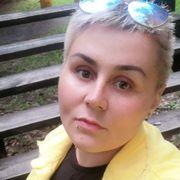 Яна 29 лет (Овен) Ульяновск