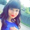 Елизавета, 20, г.Воскресенск