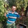 Серега, 26, г.Горловка