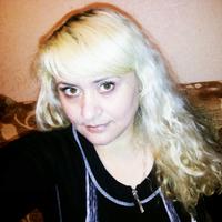 Алёна, 41 год, Водолей, Никополь