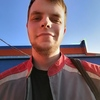 Алексей, 20, г.Новокузнецк
