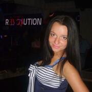 Алина, 28, г.Рига