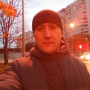 Рома 35 Москва