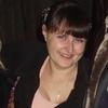 Helen, 33, г.Бар