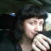 Екатерина, 36, г.Тюмень