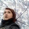 Маргарита, 29, г.Болхов