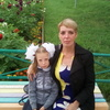 Наталья, 35, г.Николаевск-на-Амуре