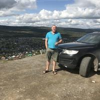 андрій, 38 лет, Стрелец, Львов