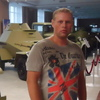 Pavel, 35, Krasnoufimsk