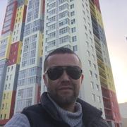 серж 33 Пермь