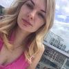 Юля, 20, Львів